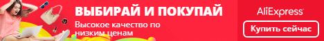 banner-f8855e1a1552f65e9f3b71255d769349