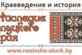 NSK_260_140