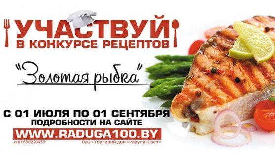 a3_m_kopiya_kopiya