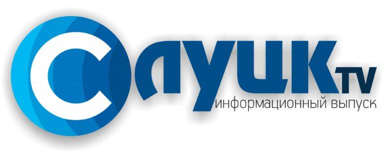 dlya-sajta-informatsionnyj-vypusk-774x320