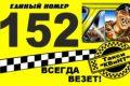 m_ebde7d04bc13c6627f423ecebf7fb14f-1-1