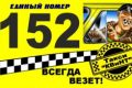 m_ebde7d04bc13c6627f423ecebf7fb14f-1-1-1-1-1-1-1-1