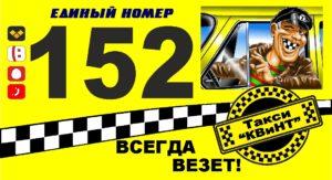 m_ebde7d04bc13c6627f423ecebf7fb14f-1-1-1-1-1-1-1-1-1-1-1-1
