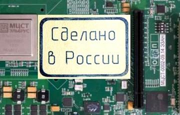 ai-206871-aux-head-20160530_madeIn_russia_t
