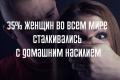 vagivaldprostitutsioonperevagivald66950482