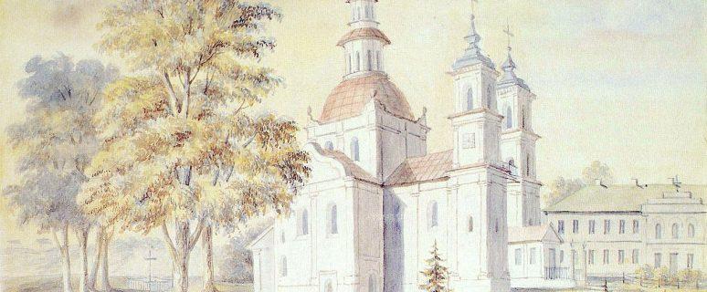 1280px-Słucak,_Trajčany._Слуцак,_Трайчаны_(N._Orda,_4.08.1864-76)_(2)