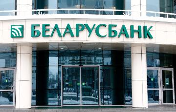 aux-head-1507751528-belarusbank_360 (1)
