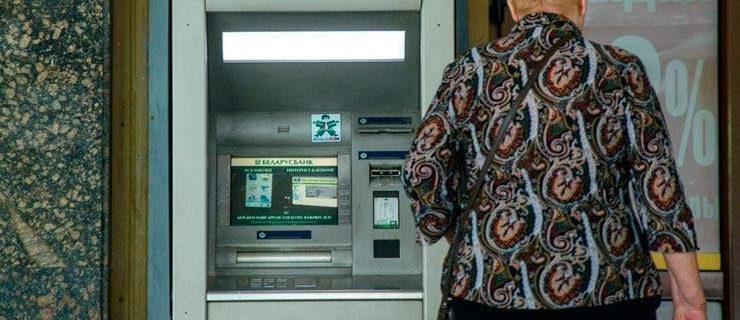 104-bankomat