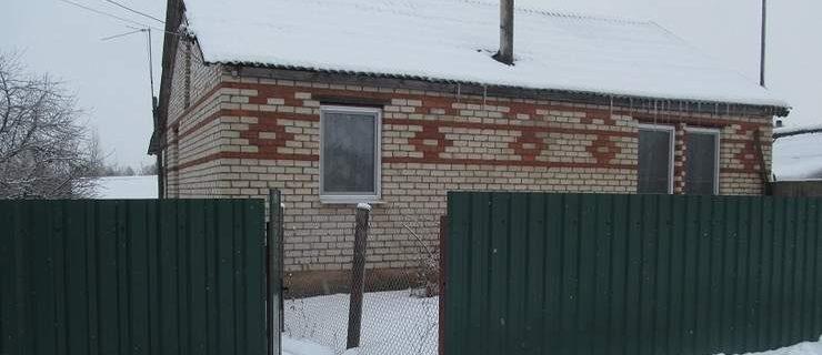 307-house