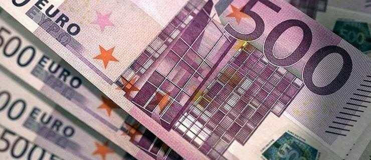 205-evro
