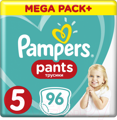 active5junior_pampers_5c59407020bbb