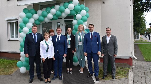 В Слуцке открылся новый офис Белинвестбанка - Слуцк Деловой