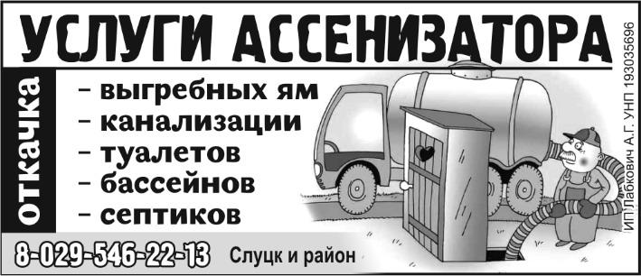 Лабкович А.Г.