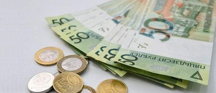 207-money