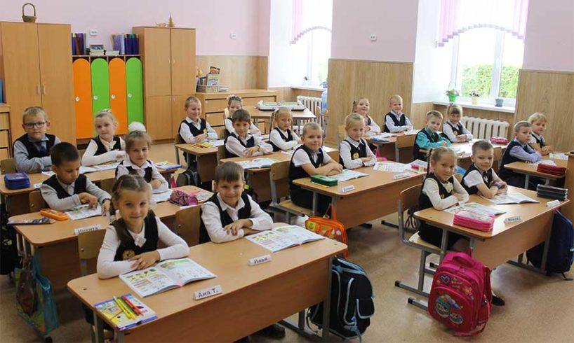 Учащиеся слуцкой гимназии №1 готовятся к Smart-обучению и стопроцентно поступают в вузы - Слуцк Деловой