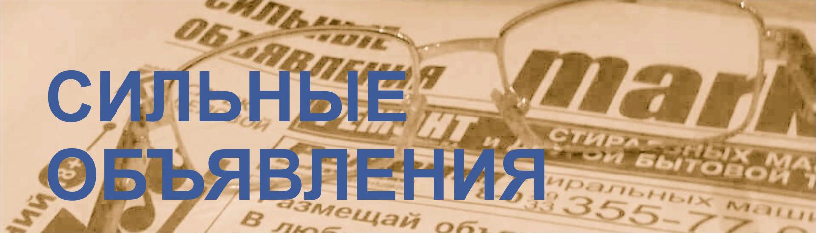 газета Капитал объявления