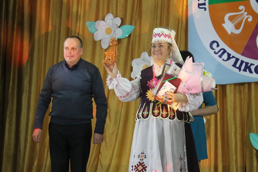 В Слуцком районе выбрали лучшего работника культуры - Слуцк Деловой
