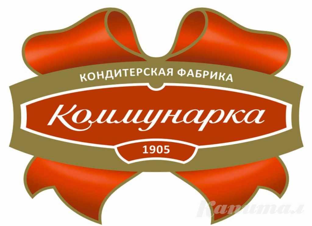 Скидки магазина Коммунарка г. Слуцк