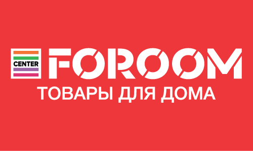 Скидки в магазине Foroom г. Слуцк