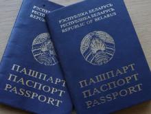 passport_9073d0878ae8e4e22169af0dcbfbb392