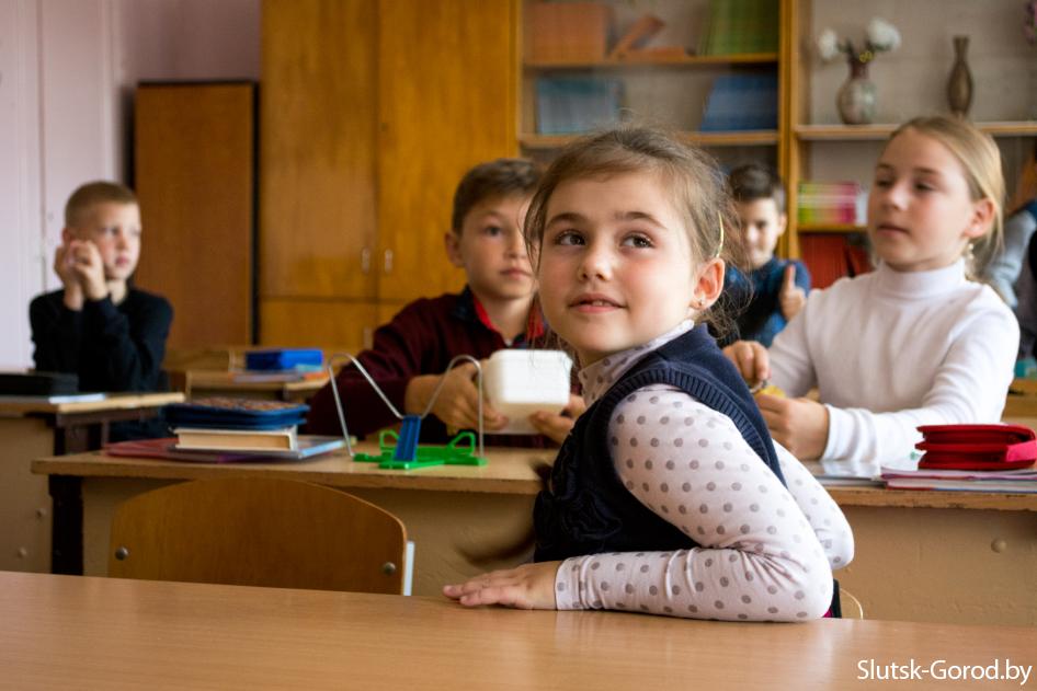 Победителей конкурса «Ученик года Минской области» назовут в Слуцке 10 января - Слуцк Деловой