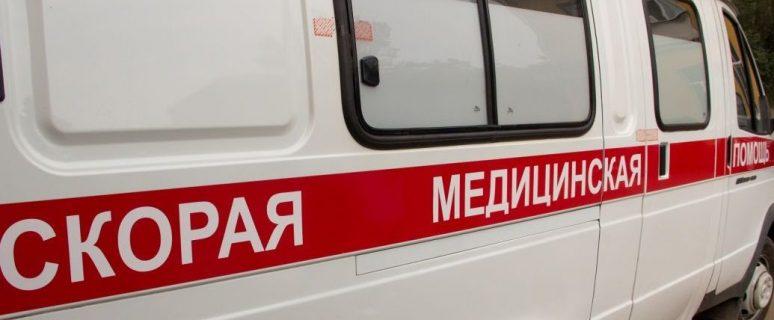 Skoraya-meditsinskaya-pomoshh-uslugi-Doska-besplatnyh-obyavlenij-mabbu-1035x560