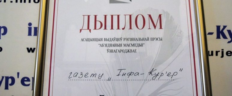161111_konkurs01-900x600