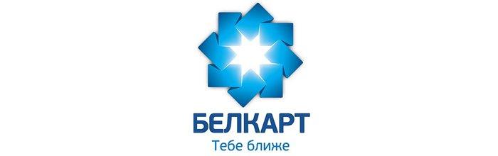 belkart_01