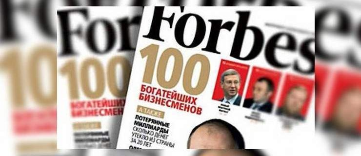 321-forbes (1)