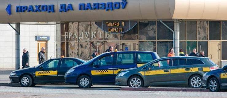 102-taxi