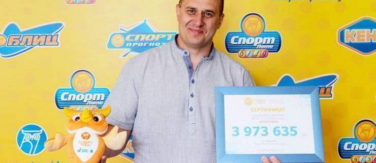 207-lotereya_pobeditel