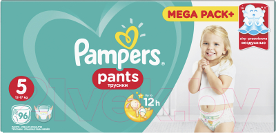 active5junior_pampers_5c594072243a3