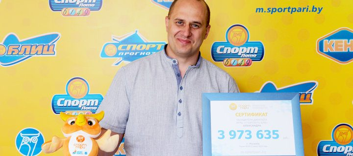 lotereya_pobeditel