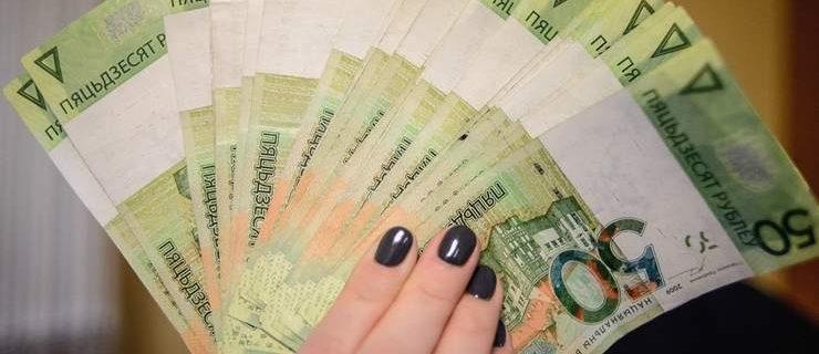 305-cash