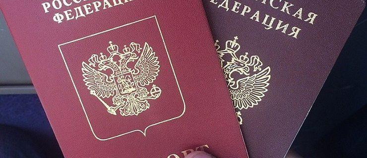 105-pasport