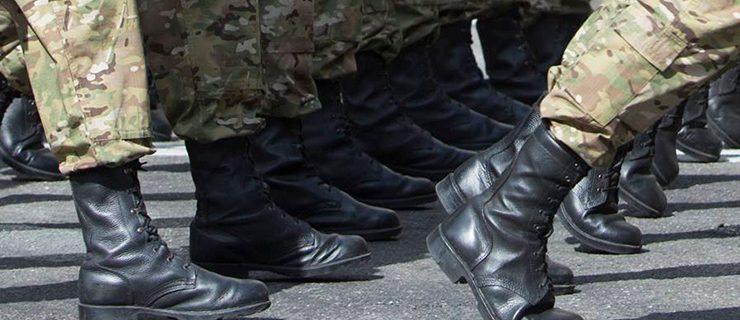509-army