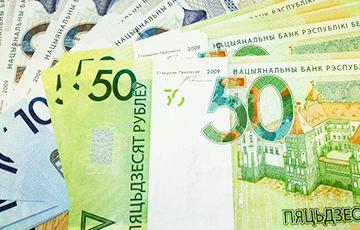 aux-head-1561094018-20190621_money_t
