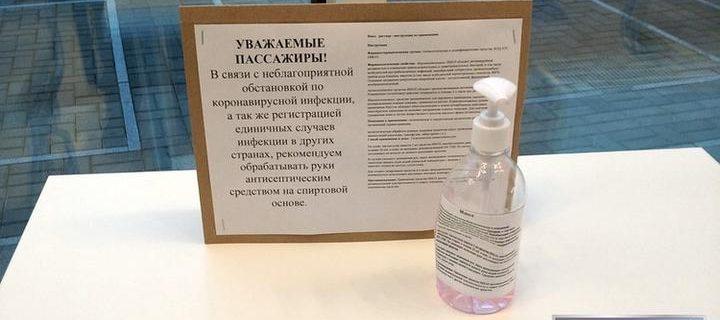 brest_avtovokzal_antiseptik_2020_1