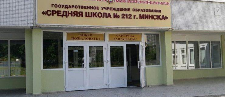 108-shkola