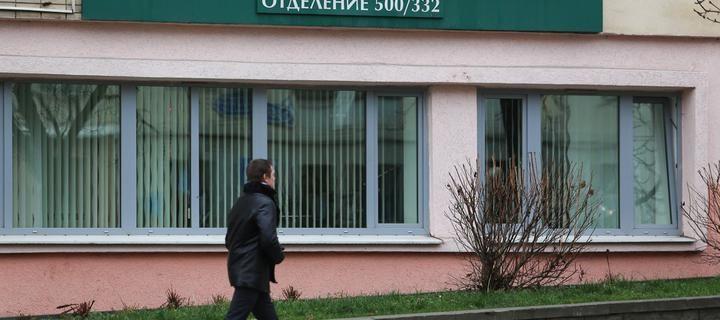 20131126_zam_illustr_phsl_tutby_belarusbank_02