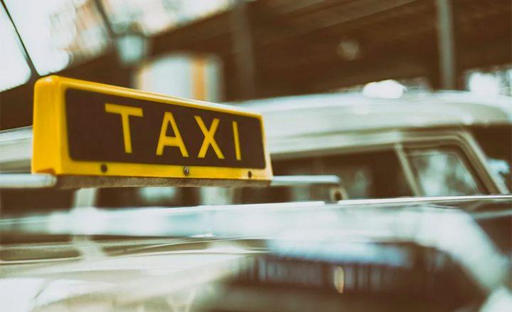 419-tax
