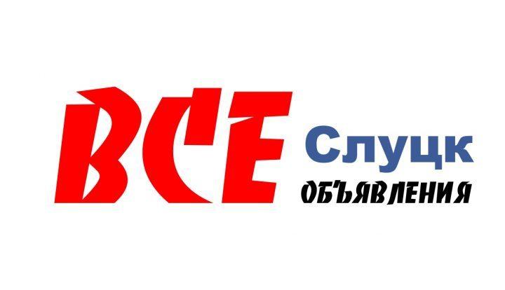 Vse-obyavleniya-720x414