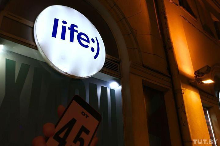 life_logo_fioletovyy_1