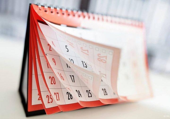 prazdnichnye-i-vyhodnye-dni-v-dekabre-2018-kalendar