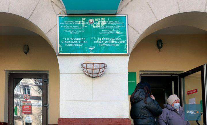 504-klinika