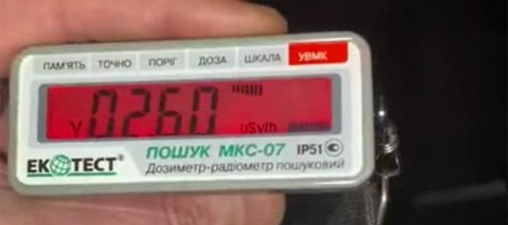 firsov-chernobyl