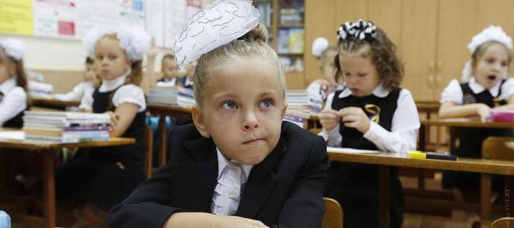 shkola_uchenik_pervyy_klass_rtr44h8e