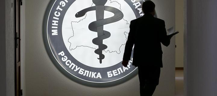 02_koronavirus_ministerstvo_zdravookhraneniya_20200410_zam_tutby_phsl
