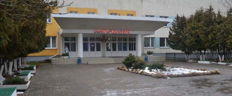 soligorskaya-crb