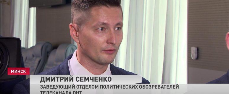 dmitriy_semchenko